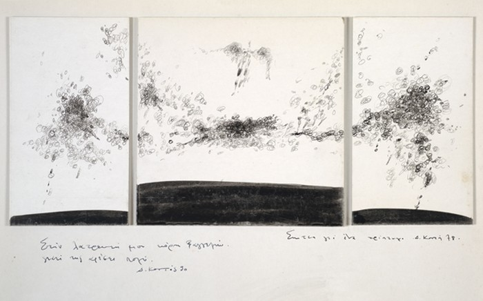 Dimitris Condos, Untitled, Drawing, Athens 1978, Ink on paper, 35x50cm