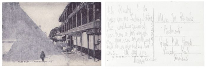 Rania Bellou, A Doorway To Imagination V, 2012, pencil on Japanese Tissue Paper On Postcards From Port Said ca.1910-1936, artist's Text In Pencil, 8.5x28cm, Courtesy of Kalfayan Galleries Athens-Thessaloniki