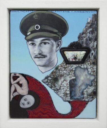 Emmanouil Bitsakis, Dormant Volcano, 2014, Acrylic On Cardboard, 12.5x9.5cm, Courtesy of Kalfayan Galleries Athens-Thessaloniki