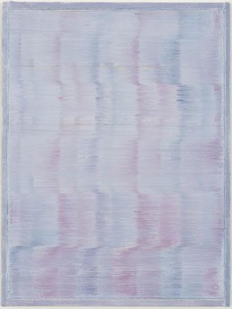Pius Fox, Untitled, 2014, Oil on canvas,32x24cm