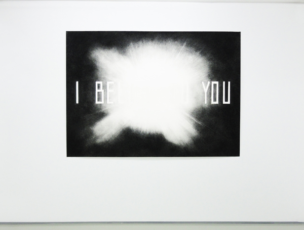 Kostas Bassanos, I Belong To You, 2016, charcoal on paper, 125x170cm