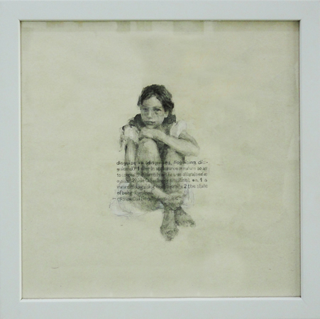 Angelika Vaxevanidou, The Bucket and the hair brush, 2013, pencil and dry pastel on Argeli handmade paper from Nepal, 26,5x26,5cm