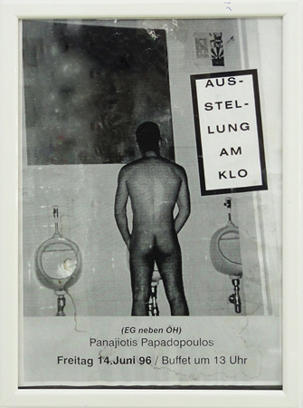 Panos Papadopoulos, Untitled, 2013, framed photocopy, 21x30 cm
