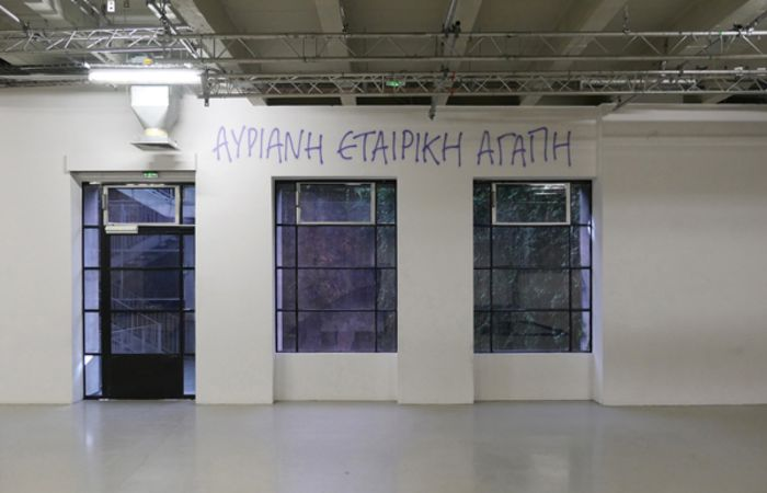 Tomorrow' s Corporate Love (Forgetting from Athens), 2017, Installation View,  Palais de Tokyo, Paris