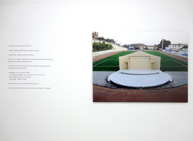 Manolis D. Lemos, Oinousses Stadium & Amphitheater, 2012, aluminium print, 67.5 x 90 cm & vinyl printed text