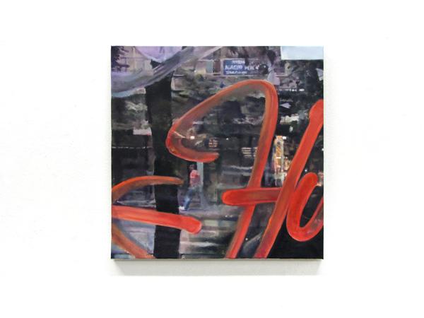Sotiris Panousakis, Memorabilia #7, 2013, oil on canvas, 50x50cm