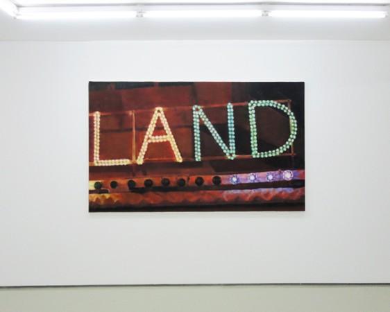 Sotiris Panousakis, LAND, 2008, oil on canvas, 120x200cm